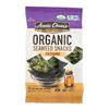 Annie Chun's Organic Seaweed Snacks Sesame - Case of 12 - 0.35 oz.. HGR 1807775