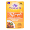 Wellness Pet Products Cat Food - Morsels with Chicken and Salmon In Savory Sauce - Case of 24 - 3 oz.. HGR 1822998
