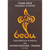 Bedu Face and Body Bar - Turmeric and Honey - Case of 6 - 4 oz. HGR 1844489