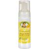 Earth Mama Angel Baby Shampoo and Body Wash - 5.3 fl oz HGR 0466219