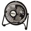 Holmes Holmes® 4 Mini High Velocity Personal Fan HLS HNF0410ABM