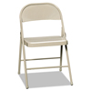 Chairs & Sofas: HON® Steel Folding Chair
