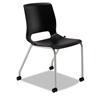 chairs & sofas: HON® Motivate® Four-Leg Stacking Chair