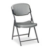 Iceberg Iceberg Rough N Ready Folding Chair ICE 64007