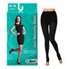 Juzo Naturally Sheer Pantyhose, 20-30, Open, Black, Size 2, 1/EA IND JU2101AT102-EA