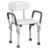 PMI ProBasics Shower Chair with Back and Arms, 1/EA IND PMIBSCWBA-EA