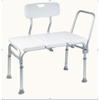 Rehabilitation: Cardinal Health - Transfer Shower Bench