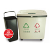 iTouchless 16 Gal. Automatic Recycle Touchless Trash Can® NX ITO IT16REEA