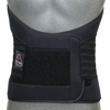 Ita-Med Extra Strong 12 Lower Back Support - Black, Large ITA ILS-112-I-LBL