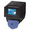 Katun Katun KAT36791 IR C2880 Compatible, 0453B003AA (GPR-23) Toner, 14,000 Yield, Cyan KAT 36791