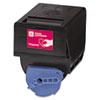 Katun Katun KAT36792 IR C2880 Compatible, 0454B003AA (GPR-23) Toner, 14,000 Yield, Magenta KAT 36792