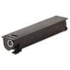 Katun Katun KAT36860 e-Studio 2500 Compatible, New Build, TFC35K Toner, 24,000 Yield, Black KAT 36860