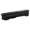 Katun Katun KAT37081 IR C3200 Compatible, 7628A001AA (GPR-11) Toner, 25,000 Yield, Cyan KAT 37081
