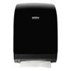 Kimberly Clark Professional Kimberly-Clark Professional Universal Towel Dispenser KCC 39719