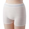 "incontinence aids: Medline - Pant, Mesh, Premium Knit, Medium & Large, 20-60"""