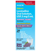 Major Pharmaceuticals Loratadine, 5 mg/5 mL Oral Solution, 4 oz. Bottle MEDOTC20738