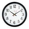 Howard Miller Howard Miller® Gallery Wall Clock MIL625166
