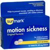 McKesson Nausea Relief sunmark 50 mg Strength Tablet 12 per Box MON 19432700
