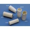 Carefusion Mouthpiece Asthma Check Plastic Disposable MON 20733920