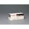 Coloplast Urethral Catheter Self-Cath Funnel End PVC 10 Fr. 6 MON 21001930