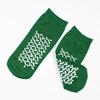 Hospital Apparel: Dynarex - Double Sided Lightweight Slipper Socks, Beige, XL