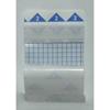 "IV Supplies Catheters: McKesson - Transparent Dressing 2-3/8"" X 2-3/4"", 100EA/BX"