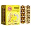 Dukal Adhesive Strip Stat Strip® .75 x 3 Plastic Rectangle Kid Design (Looney Tunes / Roadrunner) Sterile, 1200/BX MON 32072012