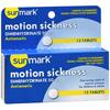 OTC Meds: McKesson - sunmark® Motion Sickness Antiemetic (3633252), 12/BX