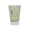 Solo Drinking Cup Trophy® 16 oz. Cold Beige, Burgundy Foamed Polystyrene, 50EA/PK 15PK/CS MON 669192CS