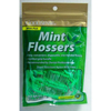 Geiss, Destin & Dunn Dental Floss Picks GoodSense Mint MON 44501700