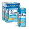 Nestle Healthcare Nutrition Infant Formula Gerber®Good Start® Soy 8.45 oz. Carton Ready to Use MON 45852600