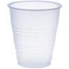 R3 Reliable Redistribution Resource Graduated Drinking Cup Prime Source 5 oz. Translucent Plastic Disposable, 2000/CS MON 1123099CS
