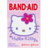 Johnson & Johnson Band-Aid® Adhesive Strip (10381370056161), 20/BX MON 61612000