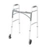 McKesson Folding Aluminum Walker (146-10210-1) MON 1076176EA