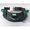 Posey - Transfer Belt 30 to 66 Inch Soft Nylon Padded