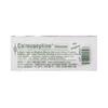 Wound Care: Calmoseptine - Skin Protectant Calmoseptine 0.125 oz. Individual Packet