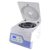 McKesson Variable Speed Centrifuge (148-C8312) MON83122401