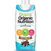 Orgain Oral Protein Supplement Organic Nutrition Vegan Chocolate Flavor 11 oz. Carton Ready to Use, 12 EA/CS MON 1112295CS