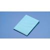 Ring Panel Link Filters Economy: Busse Hospital Disposables - General Purpose Surgical Drape (696), 50 EA/BX