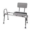 "transfer bench: Mabis Healthcare - Bath / Commode Transfer Bench DMI® 19 to 23"" 400 lbs. Removable Arm Rail"