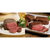 Omaha Steaks Filet Mignons & Top Sirloins OMS 40531