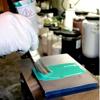 3M Electrical Scotchkote™ Liquid Epoxy Coatings ORS 500-051135-32893