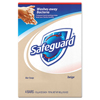 Procter & Gamble Safeguard® Bath Soap PGC08833