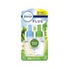 Procter & Gamble Febreze PLUG Air Freshener Refills PGC 74902EA