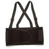 """Ergonomic Protection: Pyramex Safety Products - 2X Large Back Support Belt 54""""-58"""""""