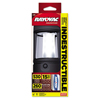 Rayovac Rayovac® Indestructible LED 3-D Lantern RAY DIY3DLNB