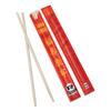 Royal Paper Royal Paper Chopsticks RPP R809
