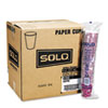 Solo Solo Paper Hot Drink Cups, 12 oz. SCC412SIN