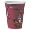Solo Solo Bistro™ Design Hot Drink Cups 12 oz. SCCOF12BI