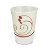 Solo Solo Trophy® Plus™ Dual Temperature Insulated Cups in Symphony® Design SCC X10J8002PK
